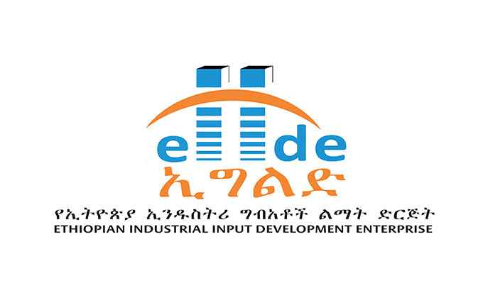 Addisfortune- The Largest English Weekly in Ethiopia!